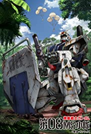 Kidô senshi Gundam: Dai 08 MS shôtai Poster - TV Show Forum, Cast, Reviews
