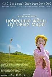 Nebesnye zheny lugovykh mari(2012) Poster - Movie Forum, Cast, Reviews