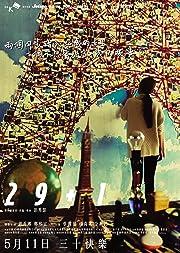 29+1 2017 Subtitle Indonesia Bluray 480p & 720p