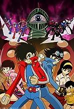 Kikaidâ Zero Wan: The Animation