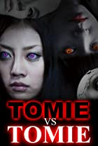 Image of Tomie vs Tomie