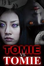 Tomie vs Tomie(2007)