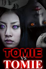 Tomie vs Tomie (2007) Poster - Movie Forum, Cast, Reviews