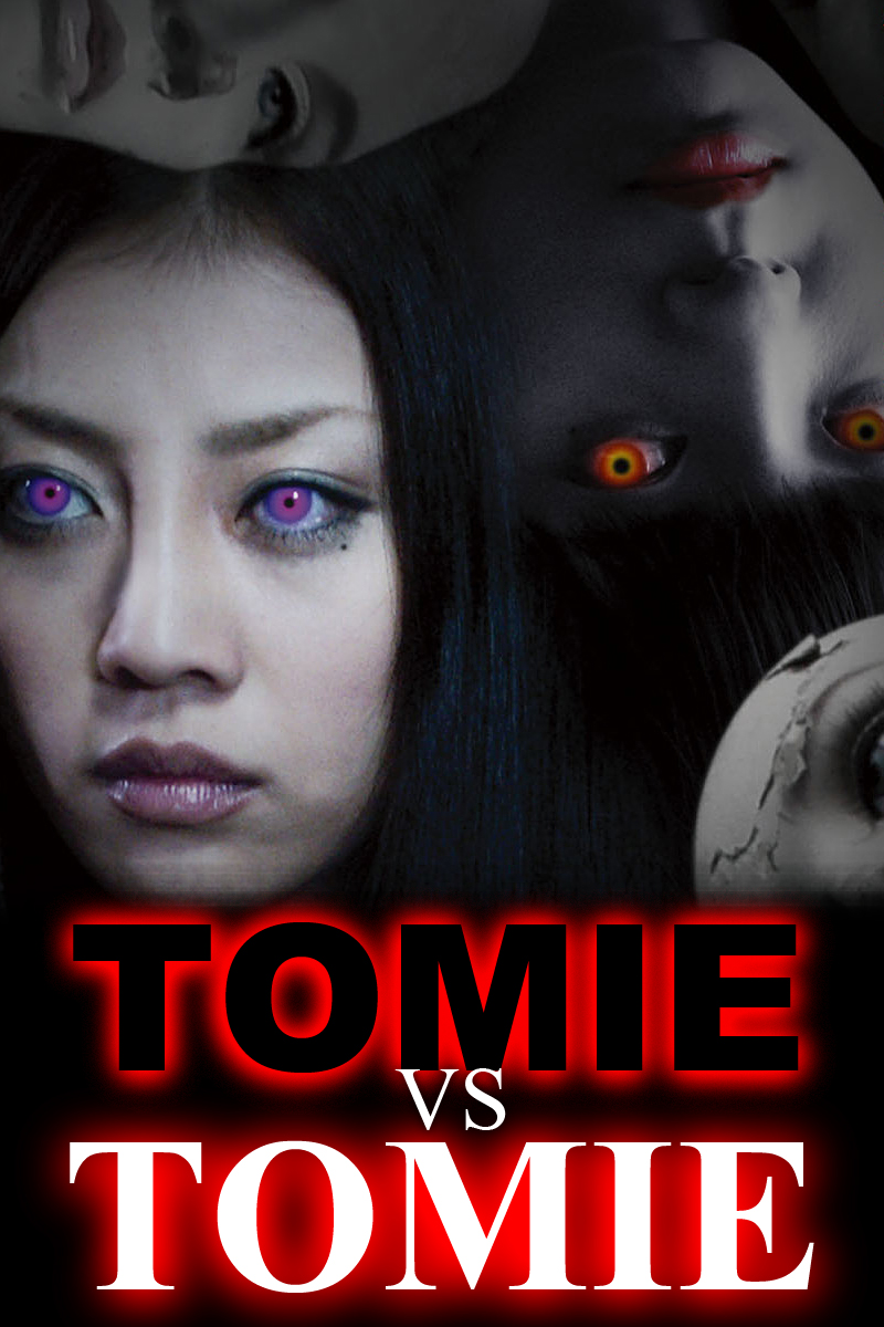 image Tomie vs Tomie Watch Full Movie Free Online