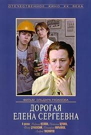 Dorogaya Yelena Sergeevna Poster