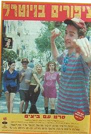 Tziporim B'nyutral Poster
