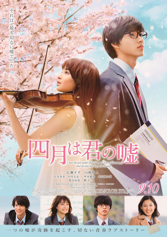 Your Lie in April 2016 1080p HEVC BluRay x265 1.3GB