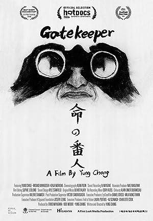 Gatekeeper (2016)