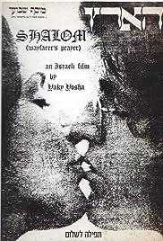 Shalom, Tefilat Haderech Poster
