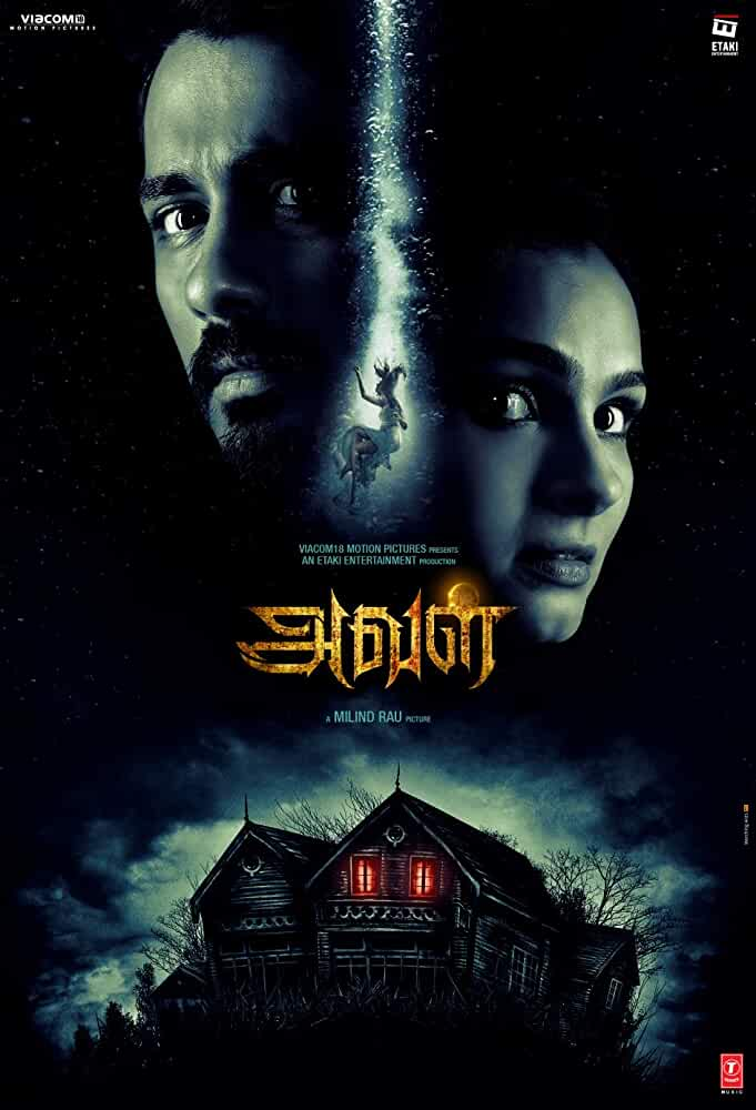 The House Next Door 2017 Multi Audio 480p HDRip full movie watch online freee download at movies365.ws