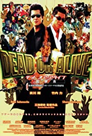 Dead or Alive (1999) Poster - Movie Forum, Cast, Reviews