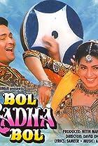 Image of Bol Radha Bol