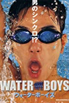 Image of Waterboys