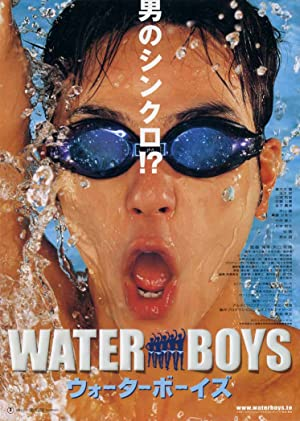Waterboys 2001 17