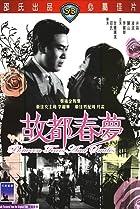 Image of Xin ti xiao yin yuan