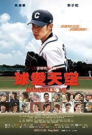 Baseballove Poster
