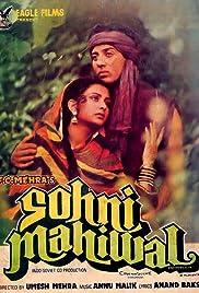 Sohni Mahiwal Poster