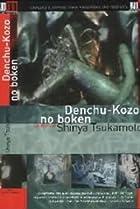 Image of Denchû kozô no bôken