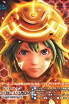 Image of .hack//Beyond the World