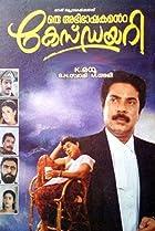 Image of Oru Abhibhashakante Case Diary