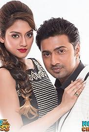 Love Express (2016) [Bengali Movie] 720p Web-HD Rip x264 AAC - DrC - 1.37 GB