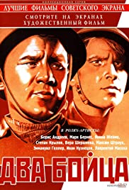 Two Soldiers Poster