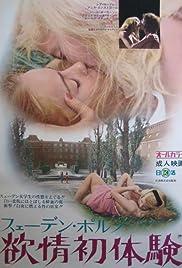 Swêden poruno: Yokujô shotaiken Poster