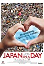 Japan in a Day (2012) Poster