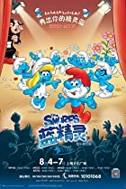 Image of Here Are the Smurfs