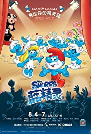 Here Are the Smurfs Poster