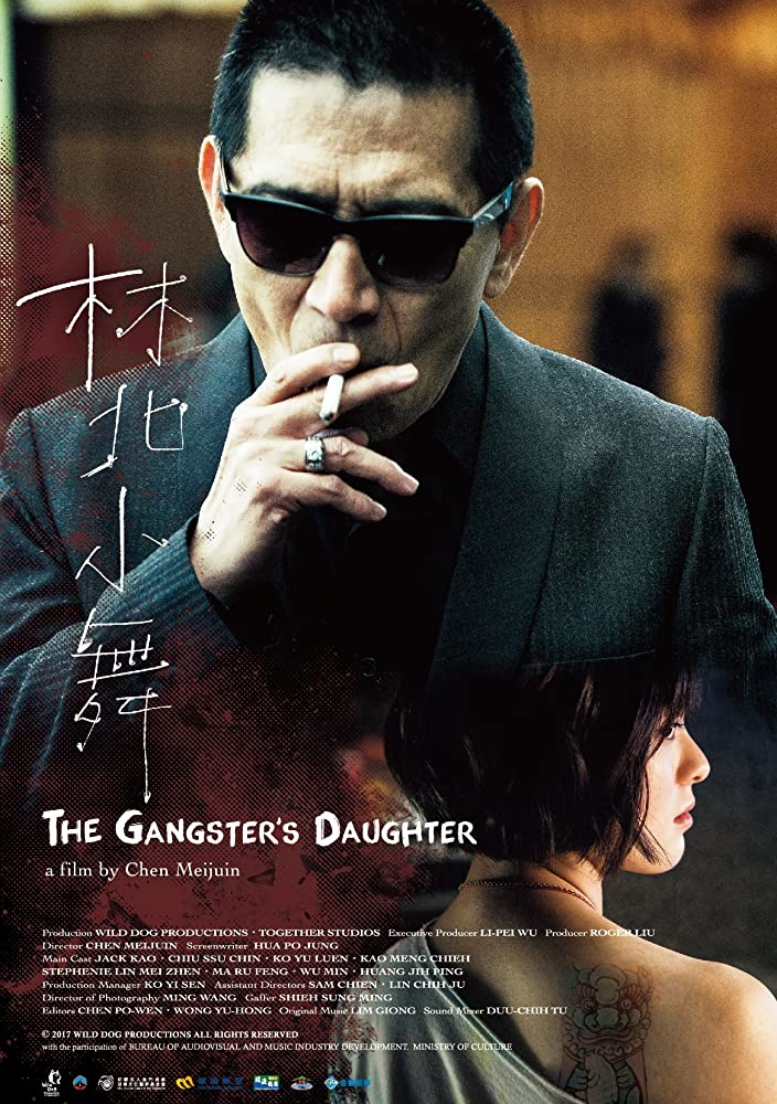 The Gangsters Daughter