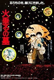 Grave of the Fireflies (1988) Poster - Movie Forum, Cast, Reviews