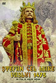 Stephen the Great - Vaslui 1475 Poster