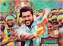 Thaana Serndha Koottam Tamil Movie 2018