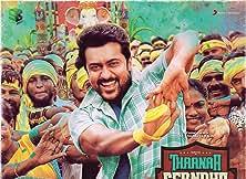 Thaana Serndha Koottam Tamil Movie 2018