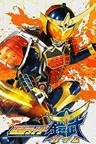 Image of Kamen Rider Gaim