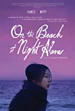On the Beach at Night Alone(2017)