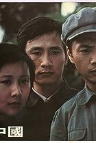 Image of Zai jian Zhongguo