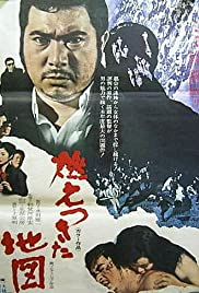 The Man Without a Map(1968) Poster - Movie Forum, Cast, Reviews
