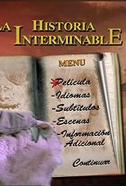 La historia interminable (1ª parte) Poster