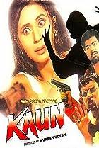 Image of Kaun?
