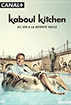 Primary image for Kabul Kitchen
