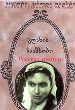 Glakhis naambobi