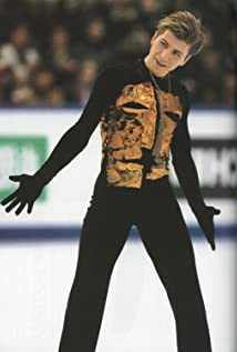 Alexei Yagudin Picture