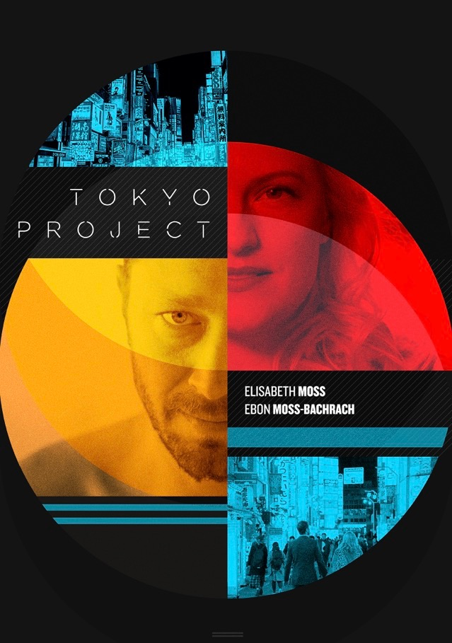 image Tokyo Project Watch Full Movie Free Online