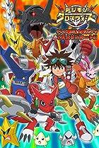 Image of Digimon Xros Wars
