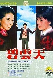 Bi yun tian Poster
