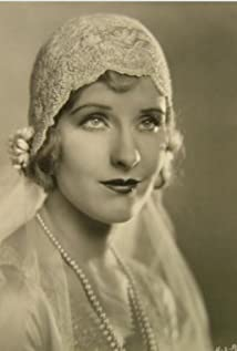 Catherine Dale Owen Picture