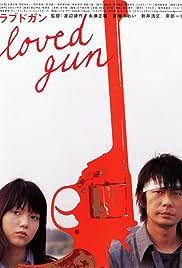 Rabudo gan(2004) Poster - Movie Forum, Cast, Reviews