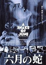A Snake of June(2003)
